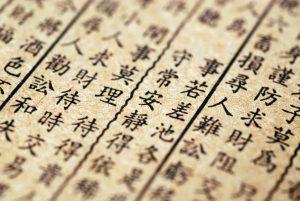 lớp Hán Nôm sơ cấp