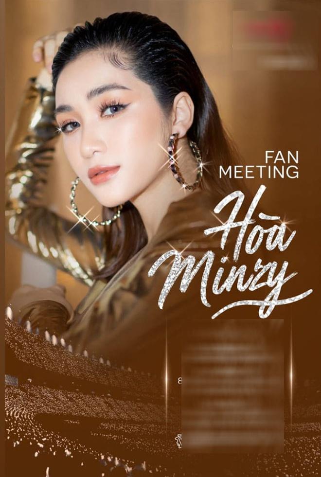 HOA-minzy-fan-meeting